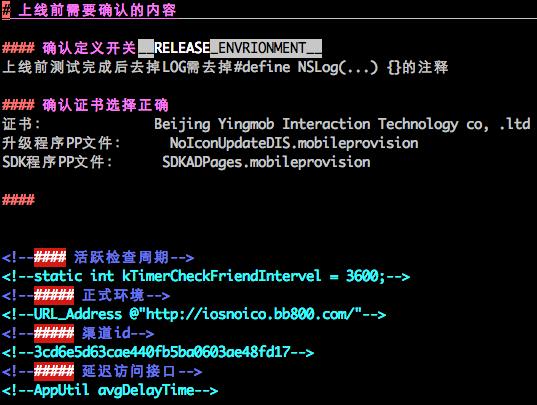 YiSpecter: First iOS Malware That Attacks Non-jailbroken