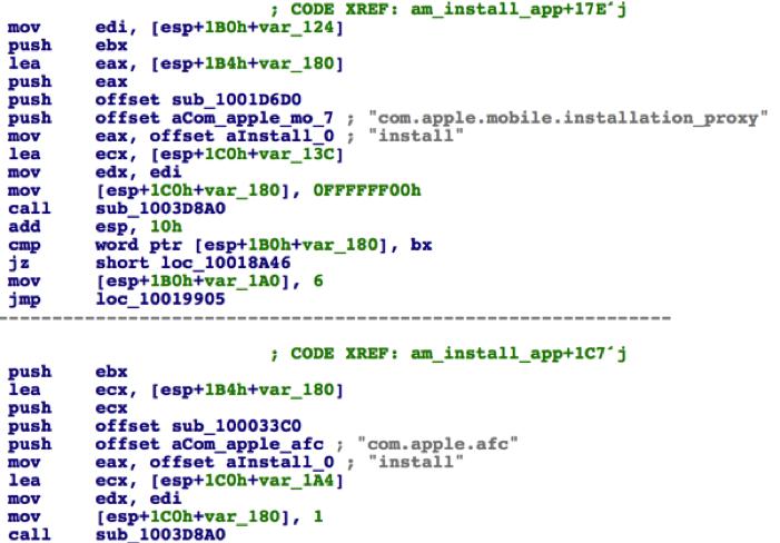 AceDeceiver: First iOS Trojan Exploiting Apple DRM Design