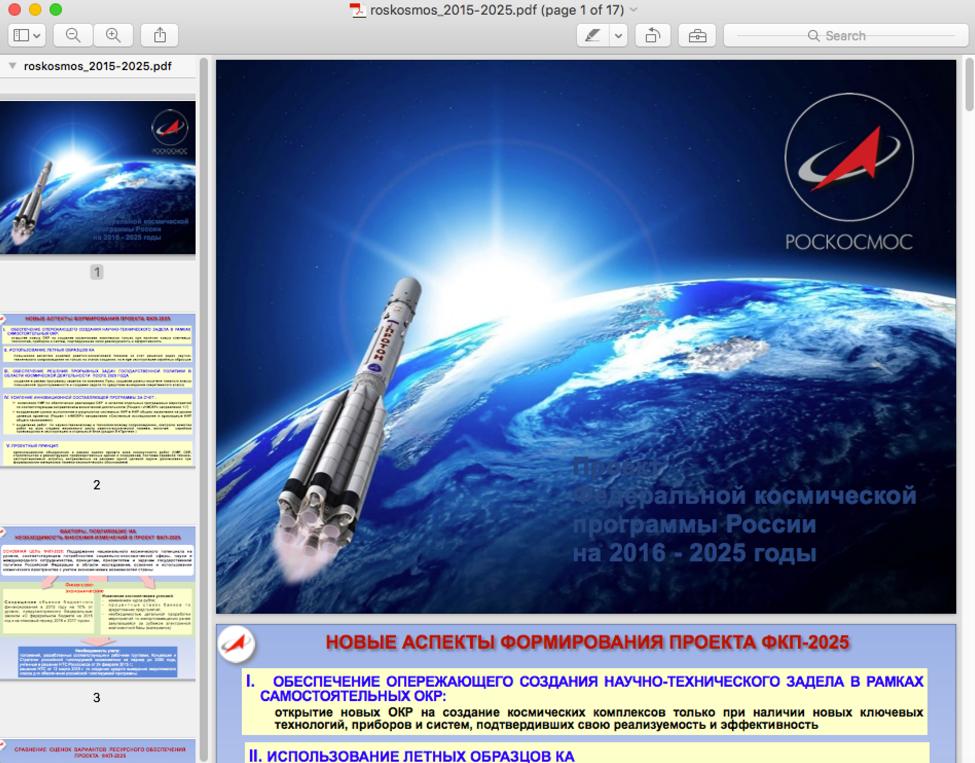 Sofacy's 'Komplex' OS X Trojan