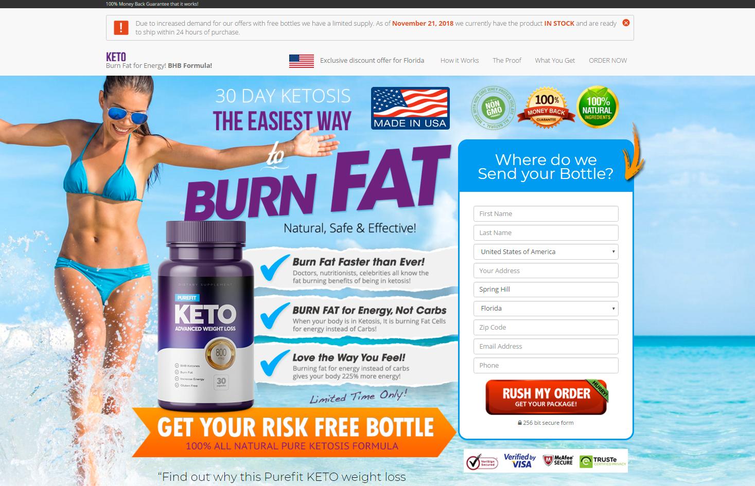 図11 PureFit Ketoの販売ページ