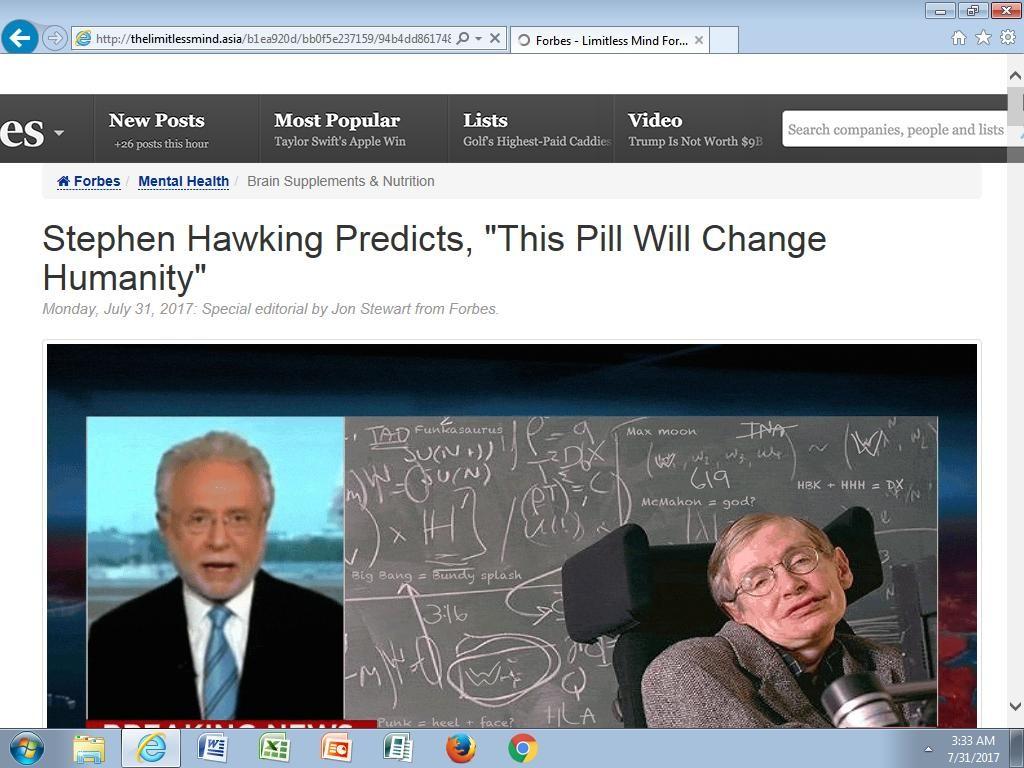 図2 Stephen Hawking博士の変種