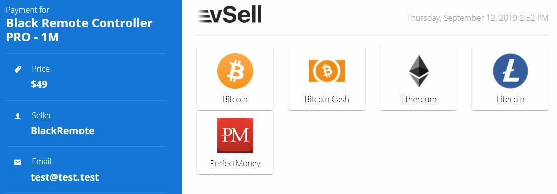 図7 vSell
