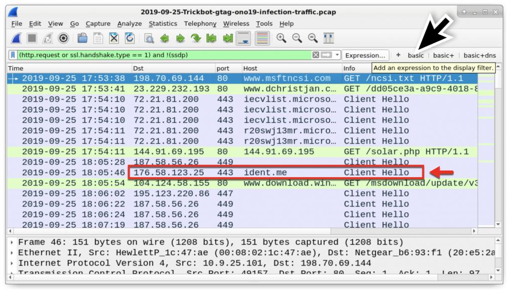 図16: 449/tcp上のHTTPS/SSL/TLSトラフィックの直後に感染WindowsホストがIPアドレスをチェックしている。それ自体に悪意はないものの、このIPアドレスチェックはTrickbotによる感染で起こる活動の一部