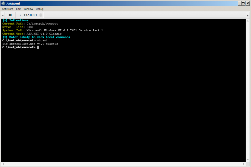 Figure 2 Terminal within AntSword's Shell Manager interacting with webshell