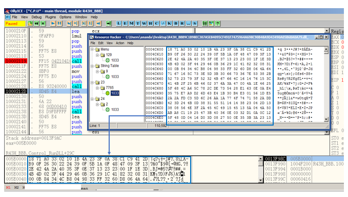 Figure 19. Encrypted binary resources data displayed in the Resource Hacker tool.