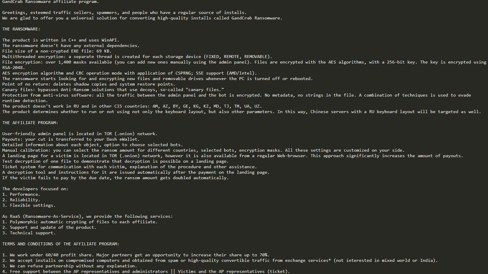 図1 GandCrabのアフィリエイトのアナウンス(出典:Krebs on Security)